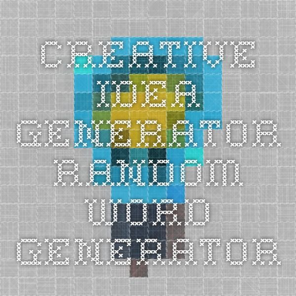 Creative Idea Generator - Random Word Generator