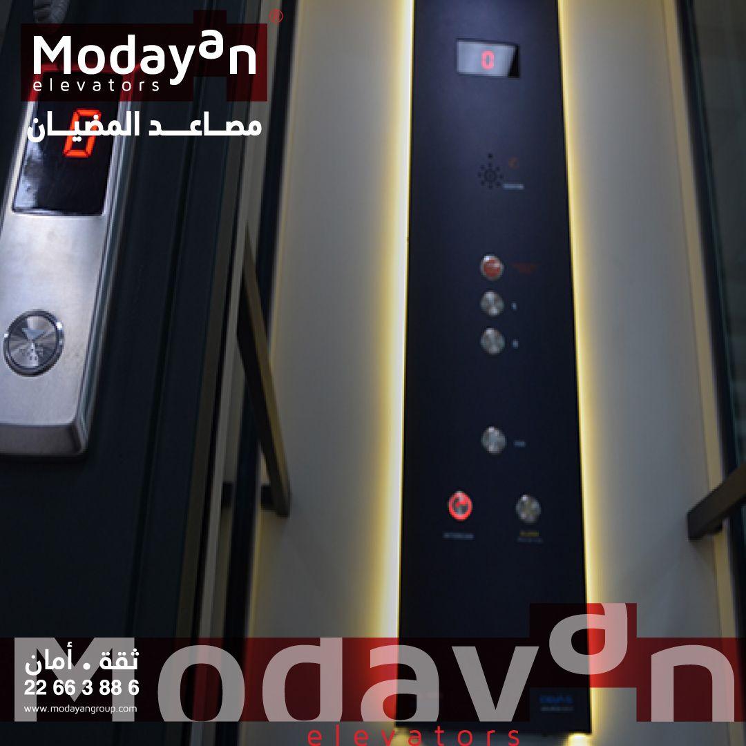 الجديد في مصاعد المضيان Elevation Stair Lift Installation