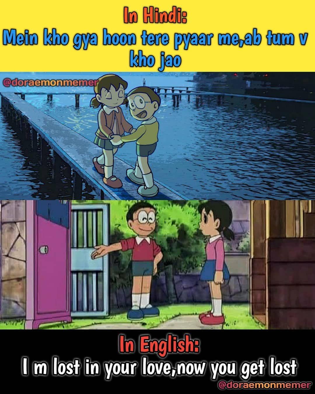 Funny Doraemon Memes Best Funny Doraemon Meme Doraemon English Meme Doraemon Hindi Meme Best Funny Hindi Meme Funny Memes Images Cute Funny Quotes Memes