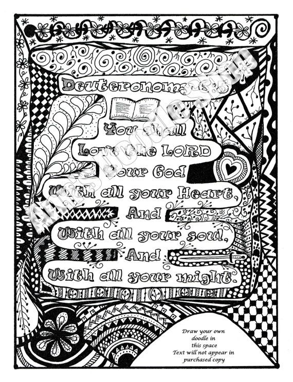bible memory verse zentangle inspired coloring page