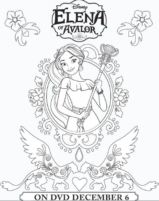 Elena Of Avalor Coloring Sheets More Princess Coloring Pages