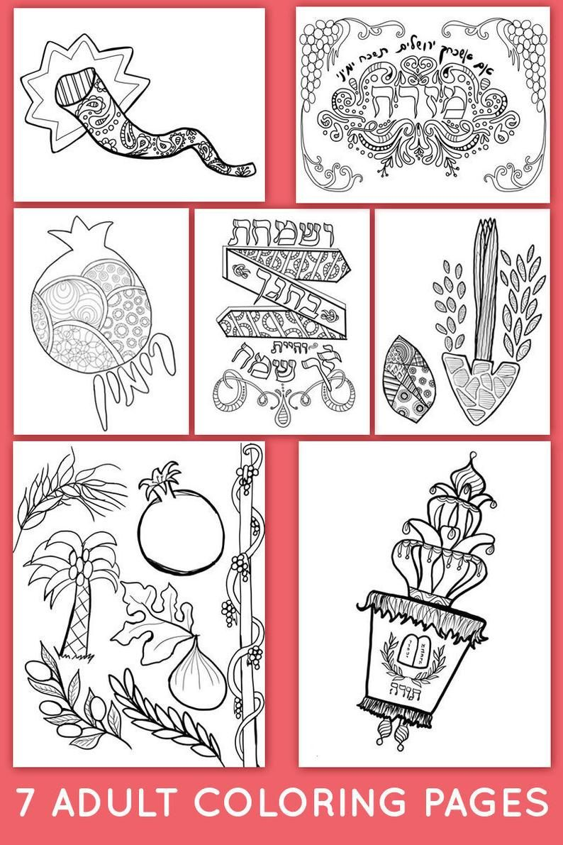 Pin On Chanukah Coloring Pages