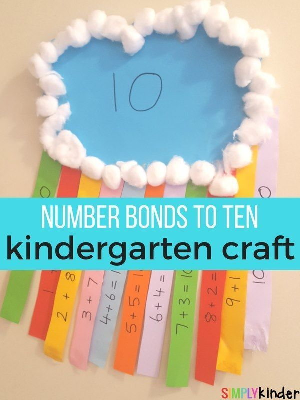 number bonds to ten rainbow craft pinterest