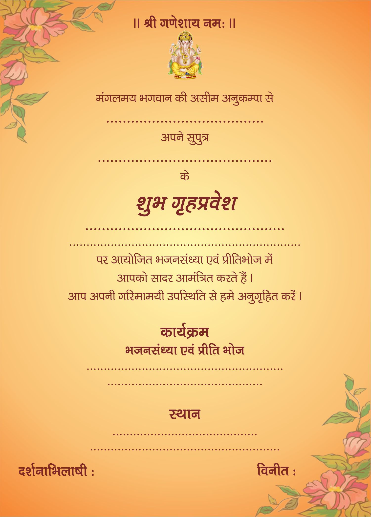 Griha Pravesh Invitation Wordings In Hindi Best Custom