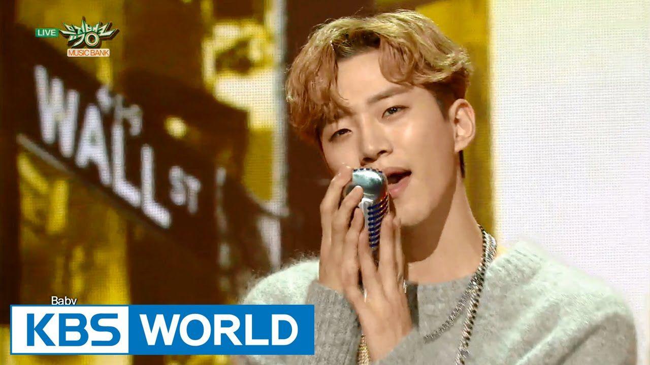 Music Bank - English Lyrics   뮤직뱅크 - 영어자막본 (2015.09.26)