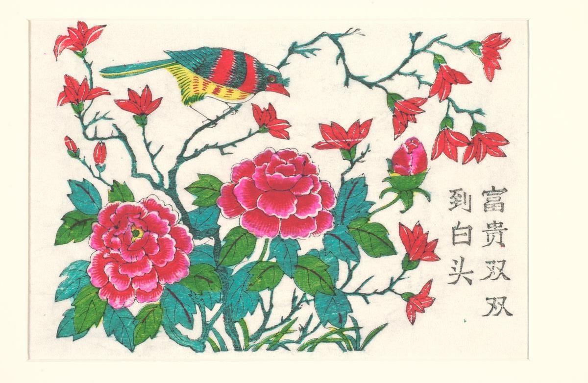 ผลการค้นหารูปภาพสำหรับ chinese new year print Art, Decor