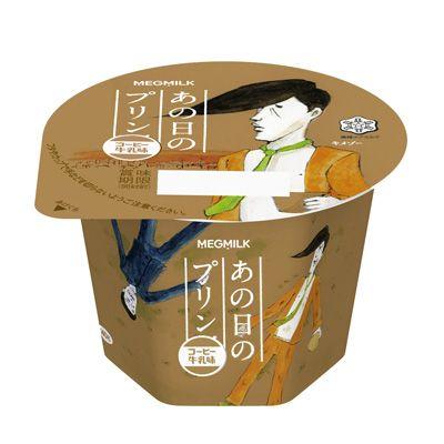 雪印http Shop66766320 Taobao Com 日本のパッケージ パッケージデザイン デザイン