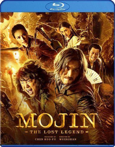 Mojin The Lost Legend Deutsch