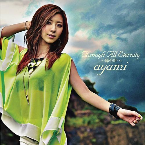 Mushibugyou ED2 Single - Through All Eternity ~enishi no kizuna~  ▼ Download: http://singlesanime.blogspot.com/2013/09/mushibugyou-ed2-single-through-all.html