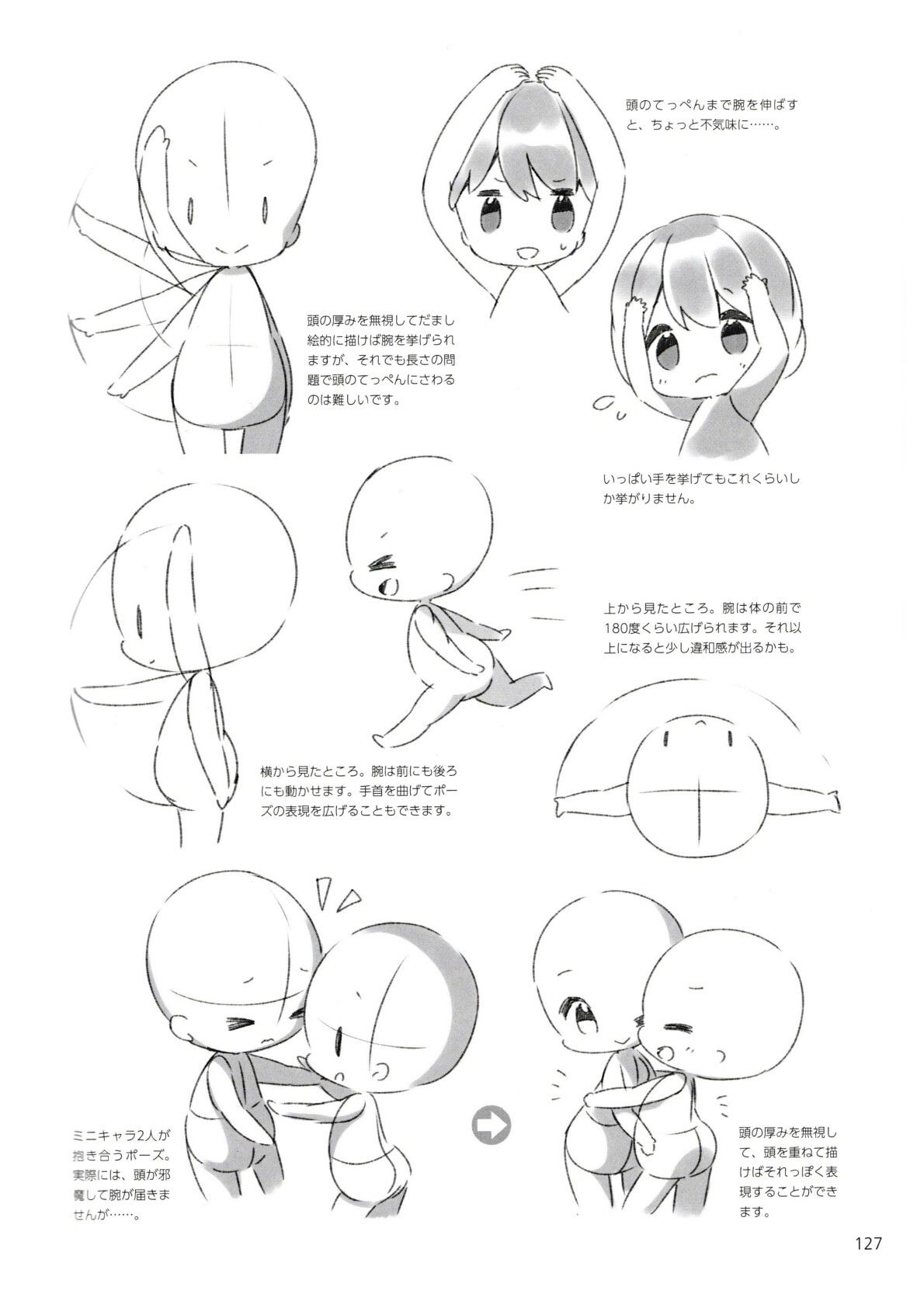 How To Draw Chibis 127 Anime Drawing Books Manga Drawing Tutorials Anime Drawings Sketches
