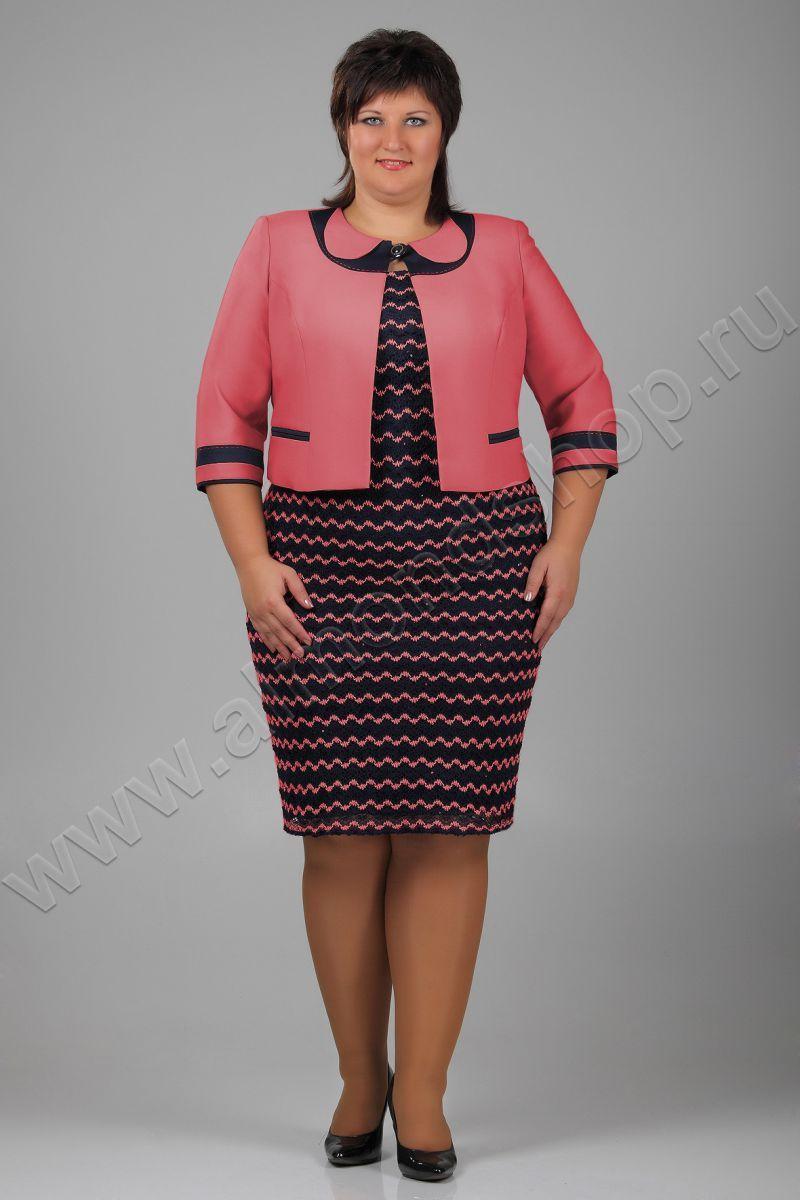 ЭЛЬЗА 581 Платье-двойка - купить дешево оптом и в розницу в интернет- магазине 3219705c413