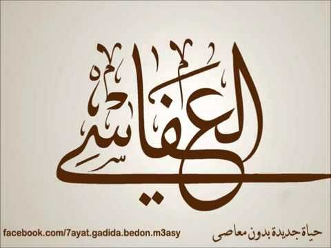 Pin By Hanan On Projects To Try Projects To Try Arabic Calligraphy Art