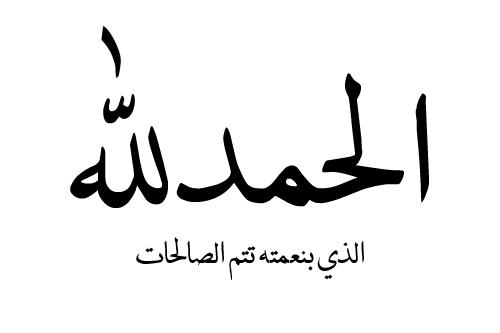 عندما تدعي الله ولآ يستجيب ! | Quotes | Jilbab muslim