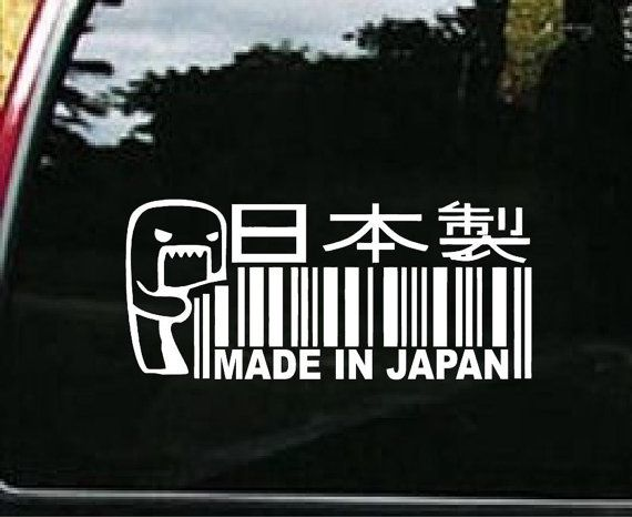 Made in japan barcode jdm custom window decal sticker