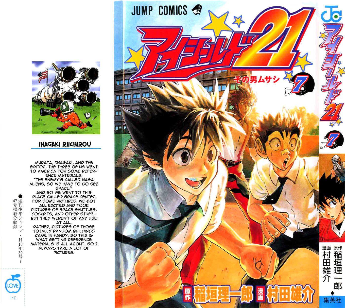 Manga Online Eyeshield 21: (Eyeshield 21 53) The Lighting!