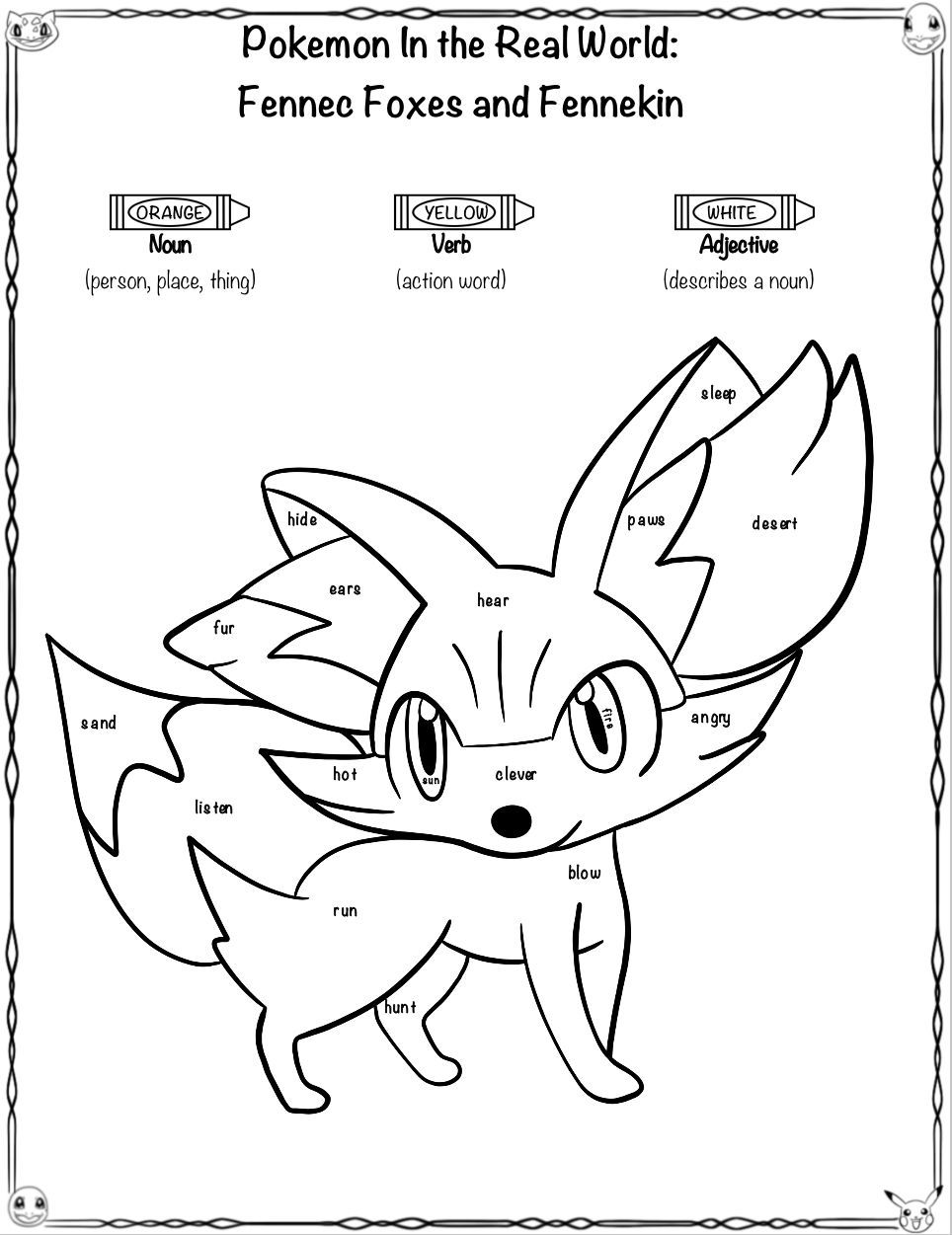 This 2 Page Informational Passage Is Centered Around The Fennec Fox A Clever Desert Animal Th Fox Coloring Page Coloring Pages For Kids Pokemon Coloring Pages