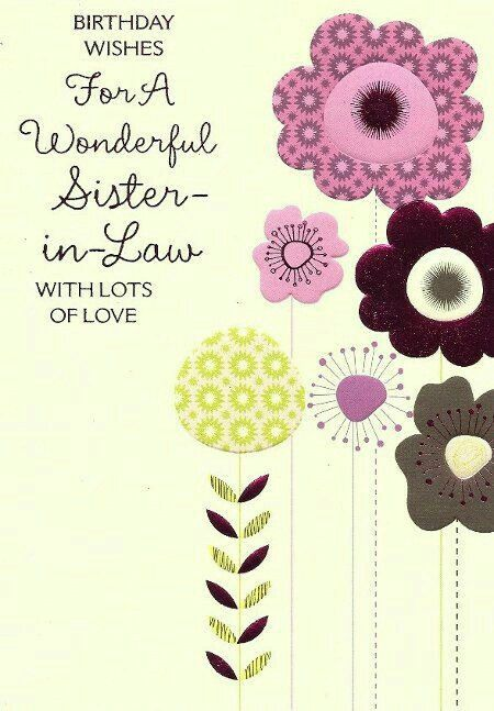 Pin By Lucyl Ball On Happy Bday Pinterest Birthday Wishes