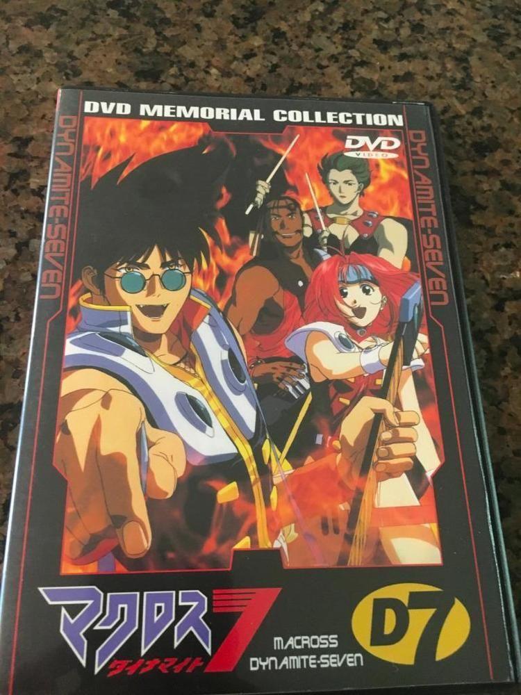 Anime japanese dynamite seven memorial collection dvd