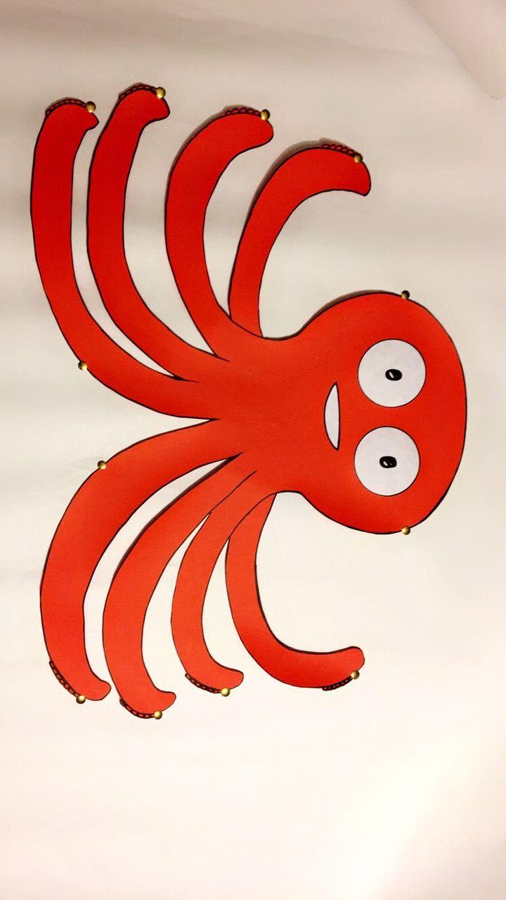 تم شرح درس الاخطبوط على هذا المجسم الورقي Disney Characters Tigger Character