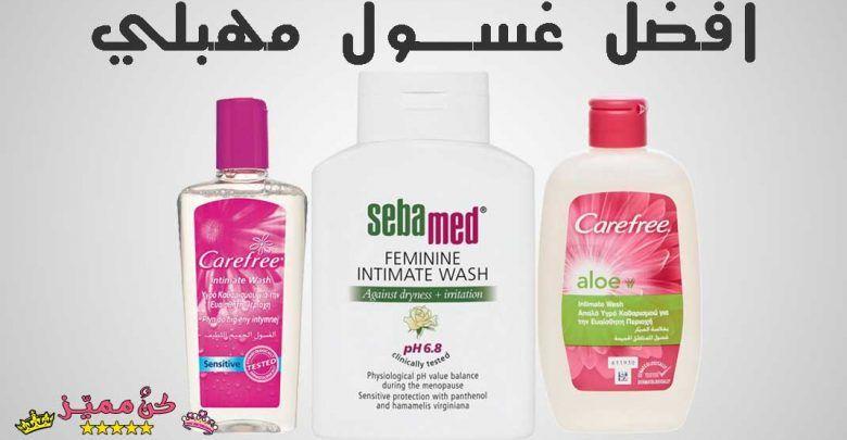 غسول كايرفري للمنطقة الحساسة Intimate Wash Feminine Wash Lotion