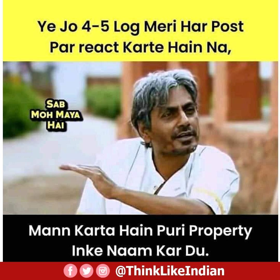 Pin By Kishore Jhunjhunwala On Instagram Think Like Indian Fun Quotes Funny Very Funny Jokes Funny School Jokes