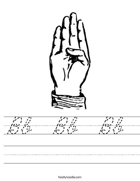Sign Language Letter B Worksheet handwriting practice