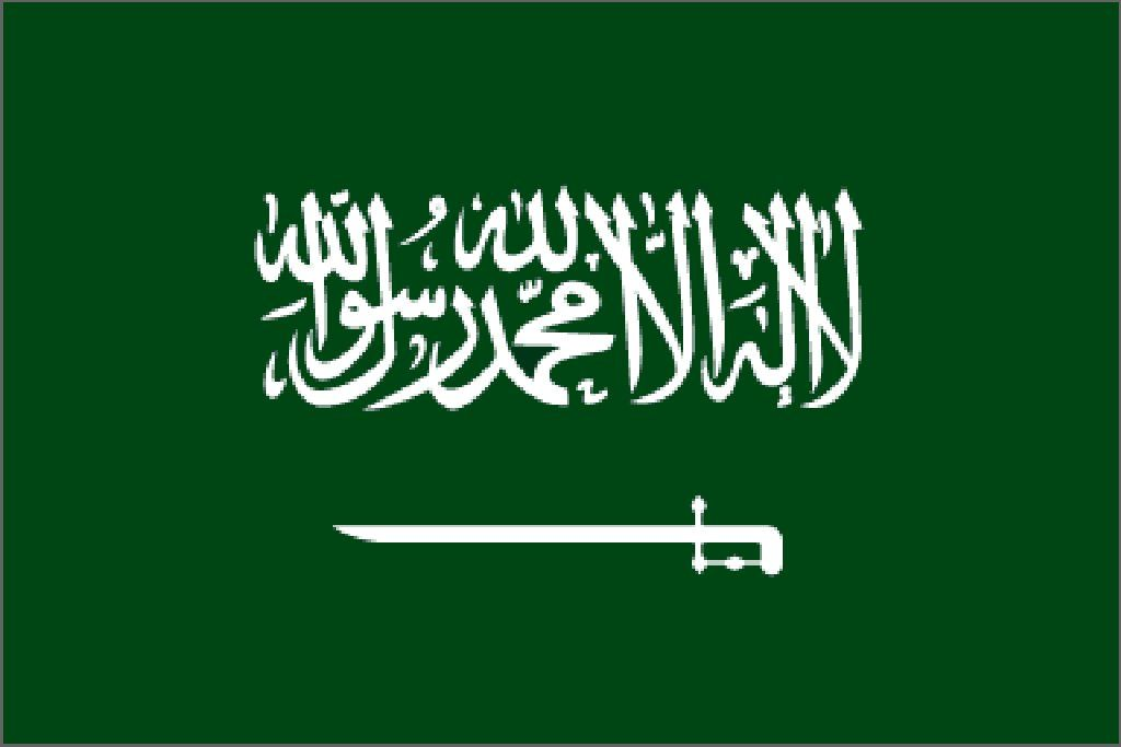 Flag Of Saudi Arabia International Flags Flag Store Saudi Arabia Flag