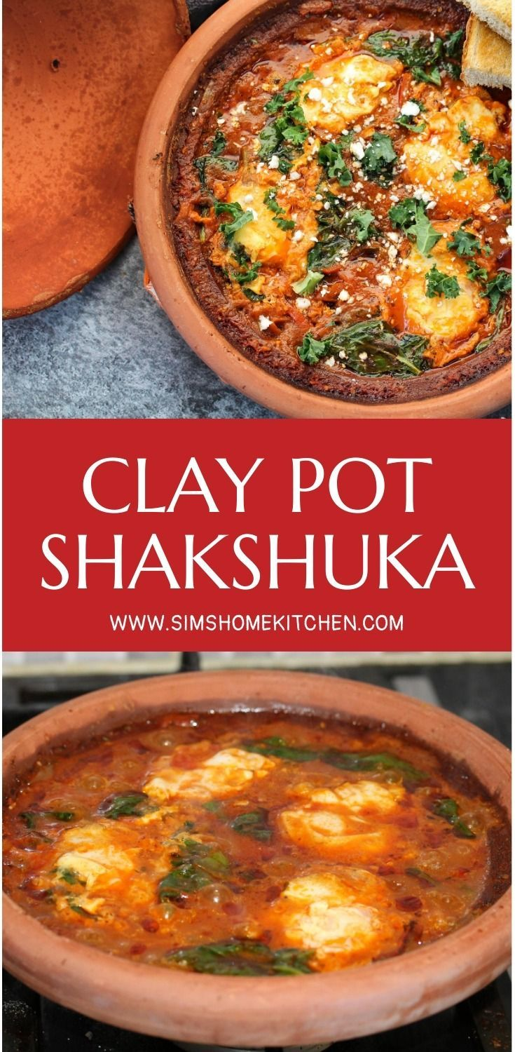 How to Make Shakshuka #middleeast