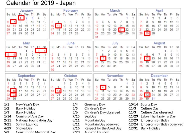 Image result for 2019 japan calendar with holidays Japan