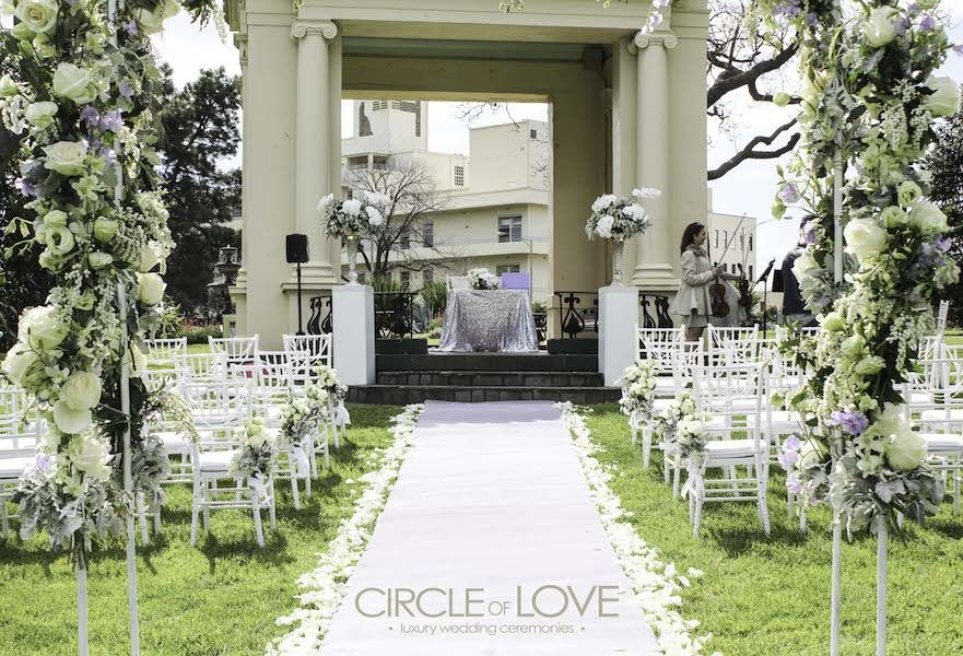 Cheap Wedding Ideas Melbourne: Fitzroy Gardens Wedding Ceremony Www.circleofloveweddings