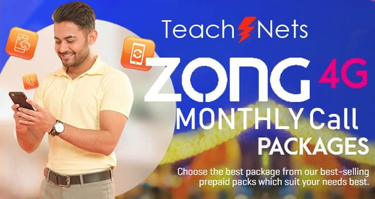 Zong 10gb Internet Package 2019 Weekly Monthly 3g And 4g Internet Packages Internet Speed Internet