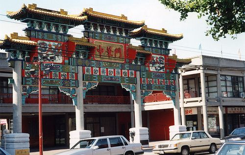 Vancouver Expo 1986 The China Gate Was Later Donated To The City