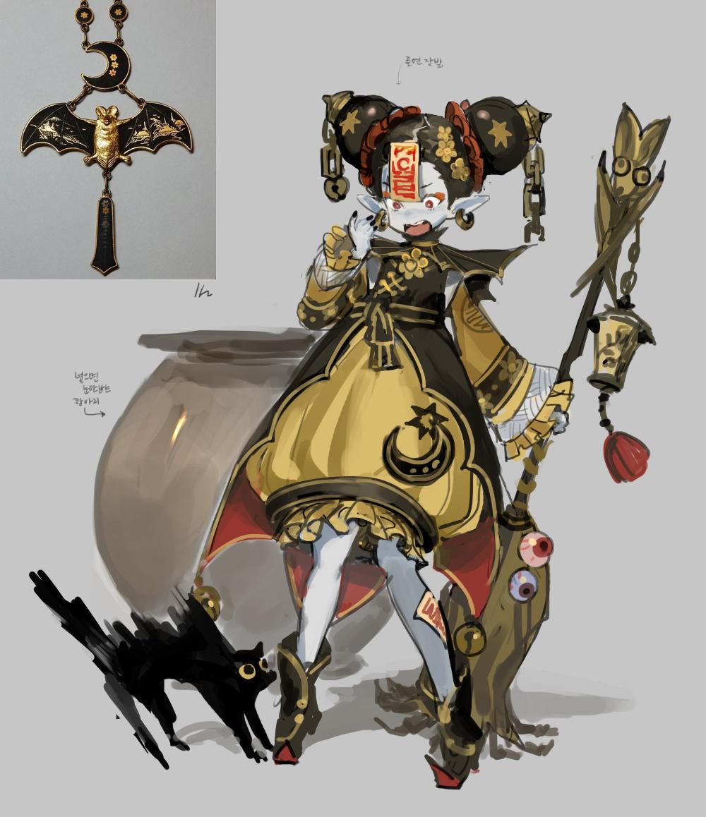 수줍 on Twitter Game character design, Character