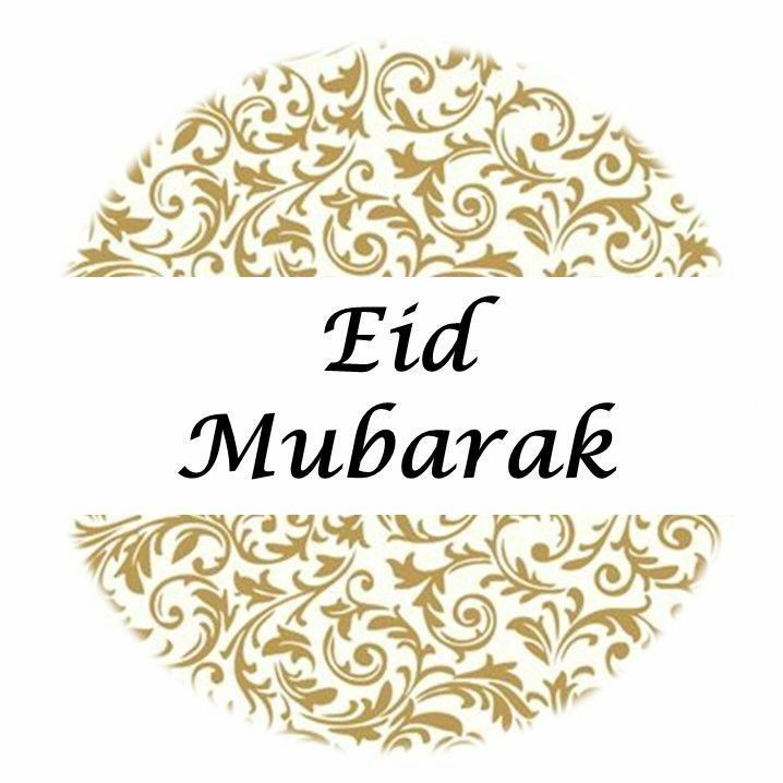 Pin By Feroz Paloth On Craft Arab In 2021 Eid Mubarak Stickers Eid Stickers Eid Mubarak Decoration