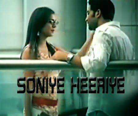 Shael - Lyrics Soniye Hiriye Teri Yaad Aandi Hai Mp3