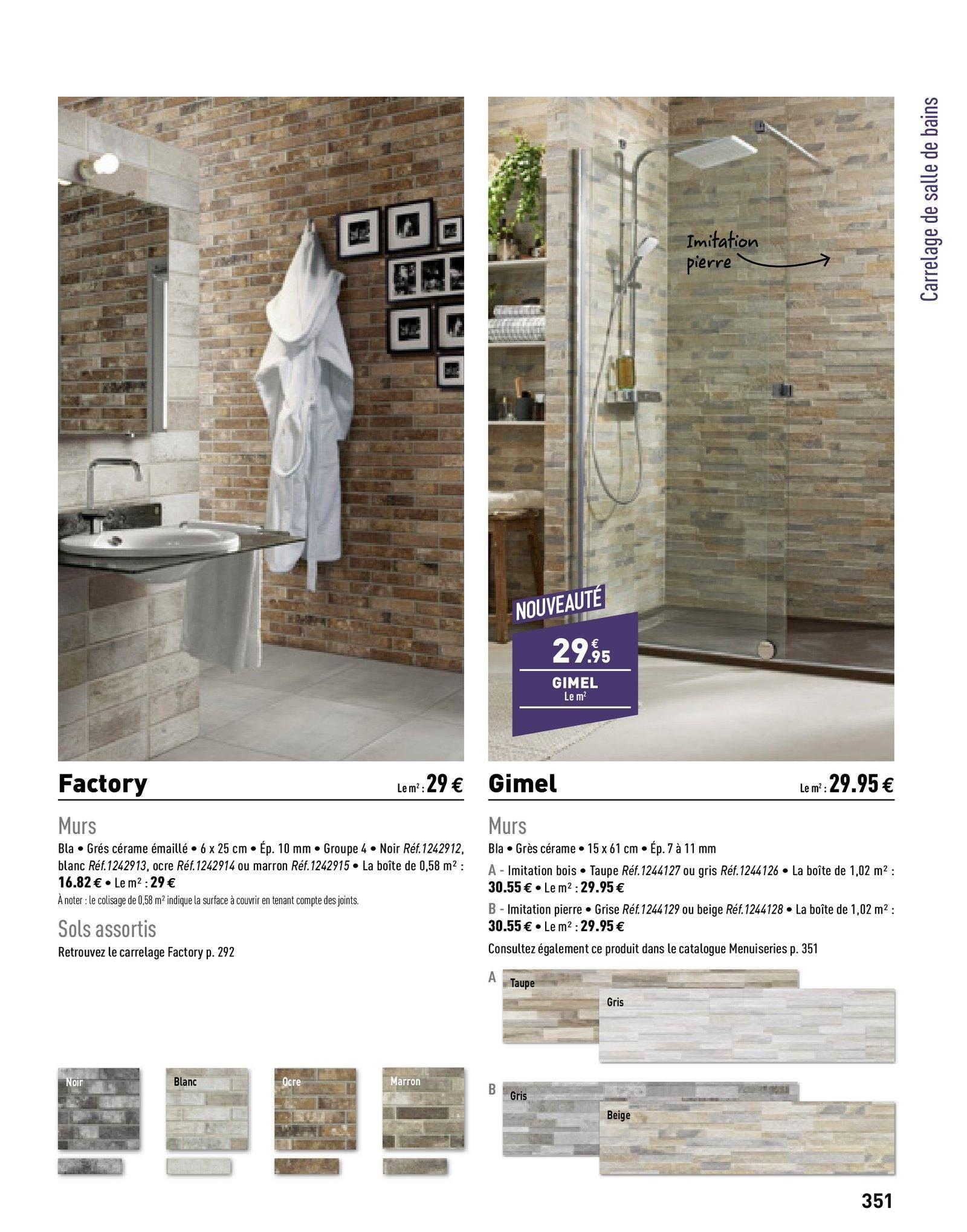 Catalogue, prospectus, pub Lapeyre 17.17.17 - 17.17.17  Vos
