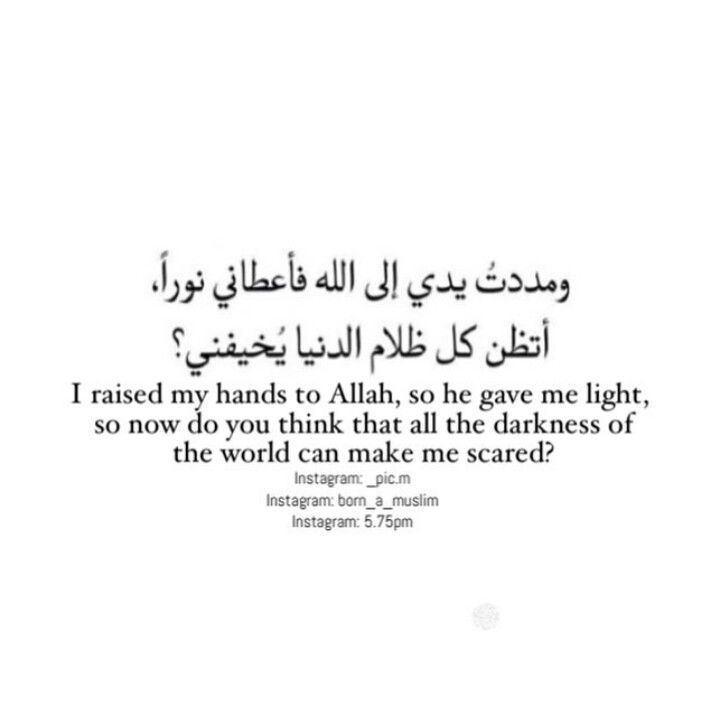 Pin By Masz Husaini On Islamic Islamic Quotes Arabic Quotes Words Quotes