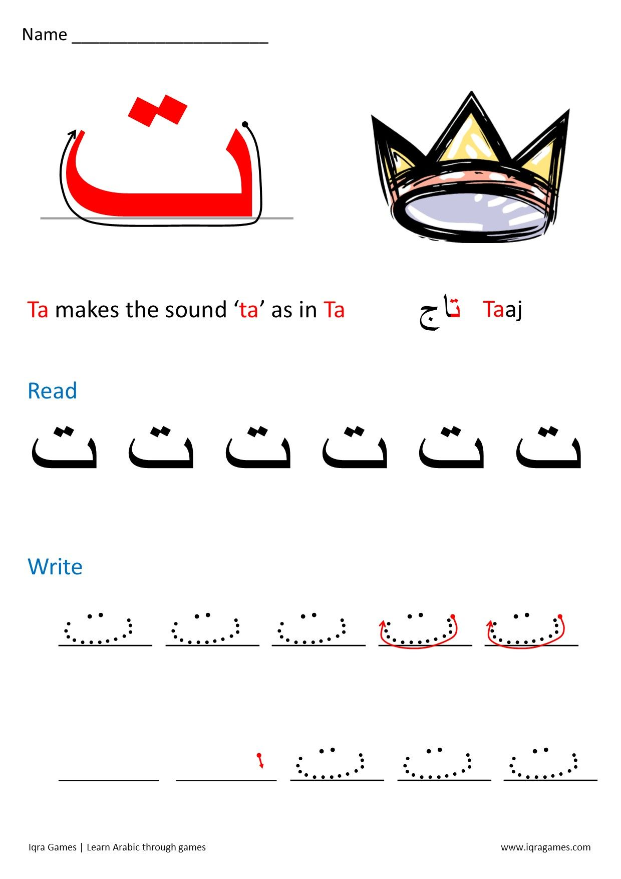 Arabic Letter Formation Ta Worksheet