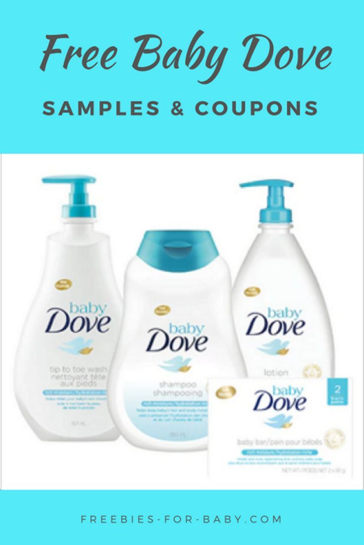 Free Baby Dove Samples Coupons Free Baby Stuff Baby Samples