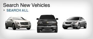 Find Current Offers And Incentives On New And Used Buick And Gmc