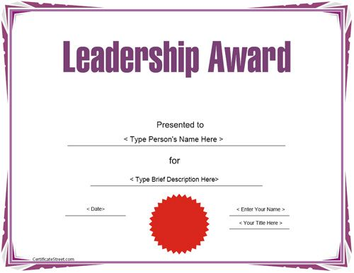 Education Certificate  Leadership Award Template