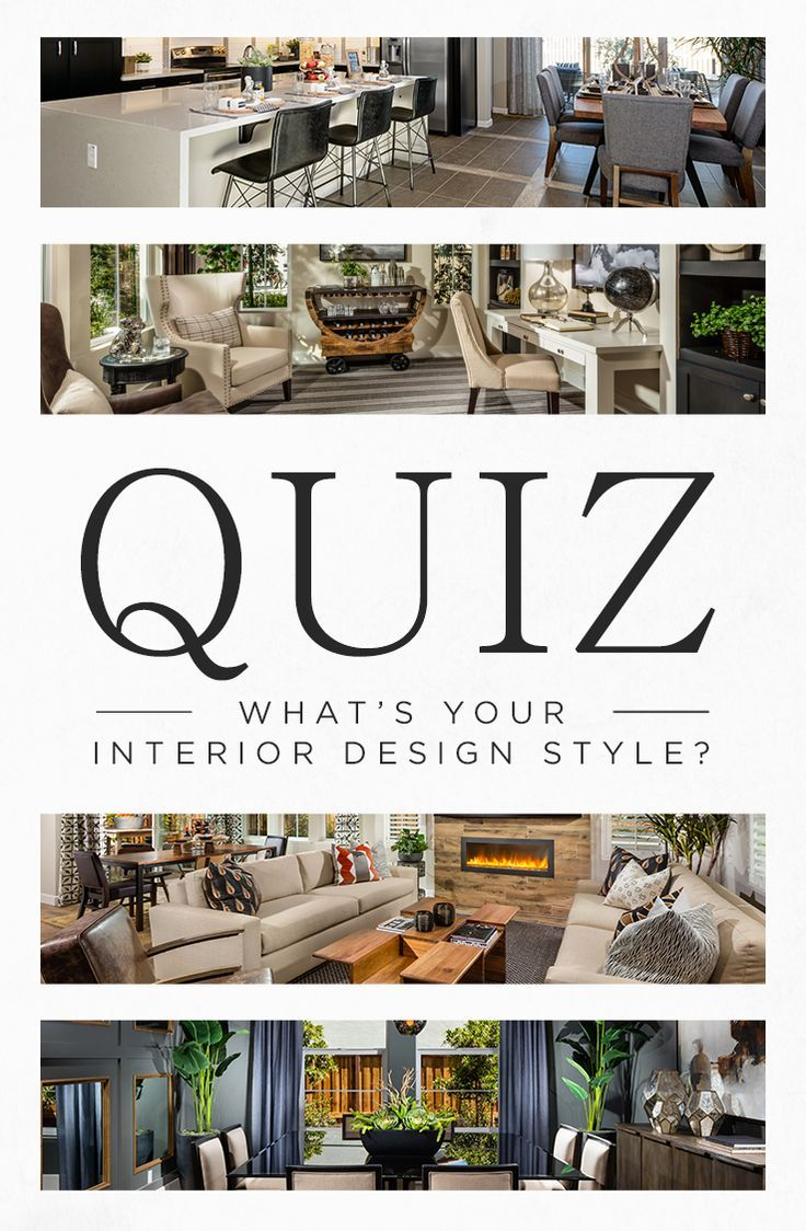 Quiz What's Your Interior Design Style? Not Quite Sure What Your