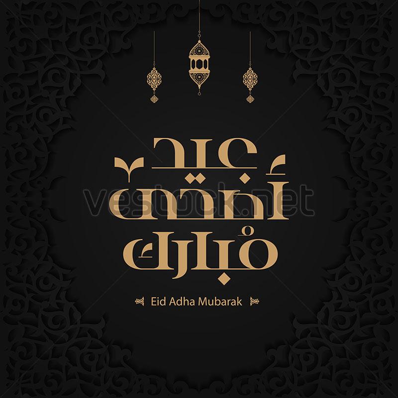 Golden Eid Mubarak Arabic Calligraphy Text Of Eid Al Adha Mubarak For The Celebration Of Muslim Community Celebratio Eid Mubarak Adha Mubarak Happy Eid Ul Fitr