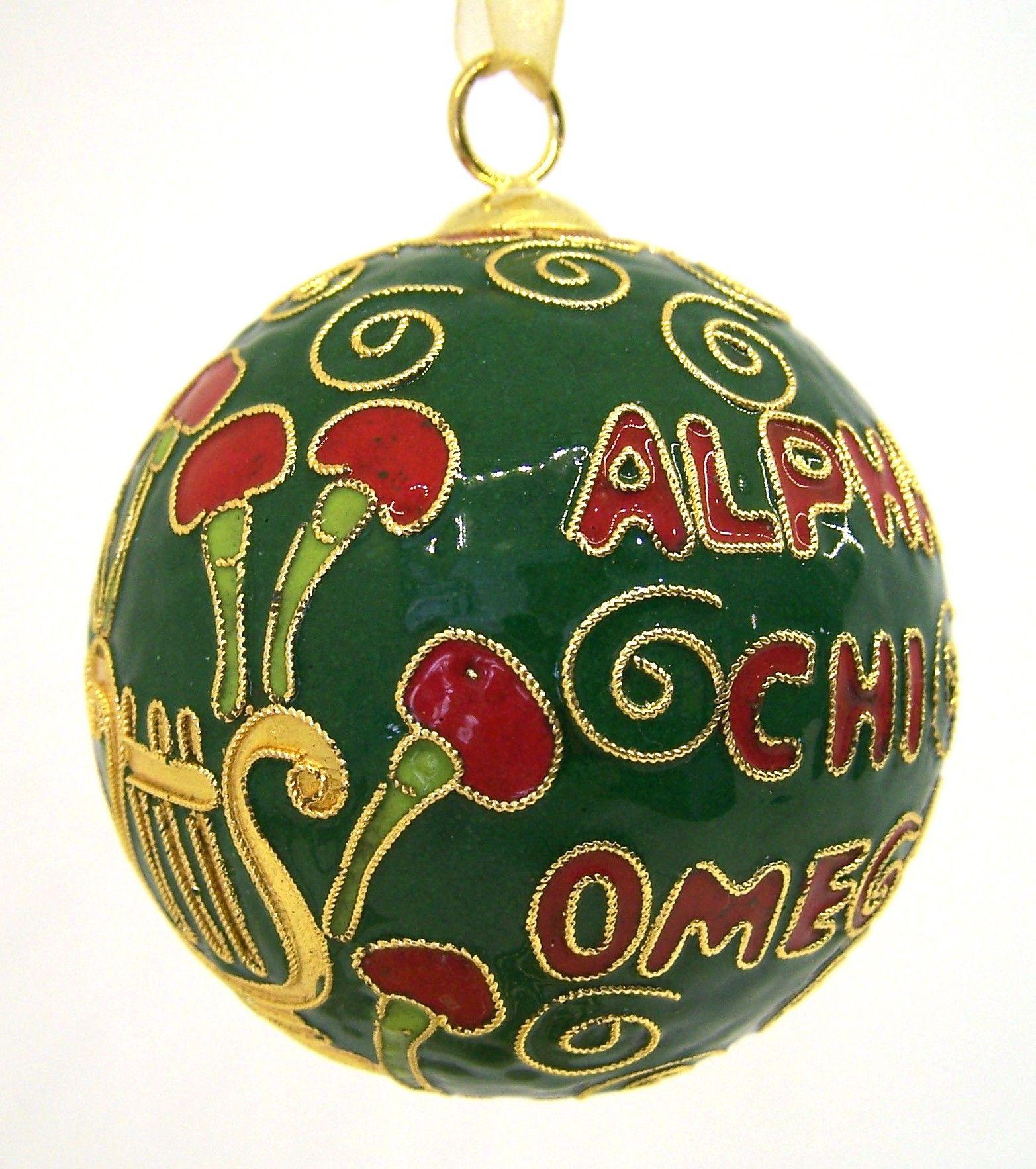 Ax Christmas Ornament