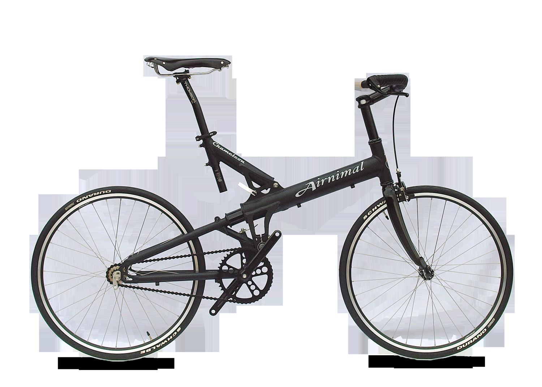 Folding Bike Components