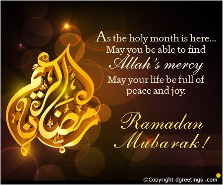 As The Holy Month Is Here Ramadan Mubarak Card Ramadan Wishes Ramadan Quotes Ramadan