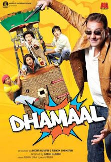 Dhamaal Download Indian Movie 2007 Download Movies Hd Movies