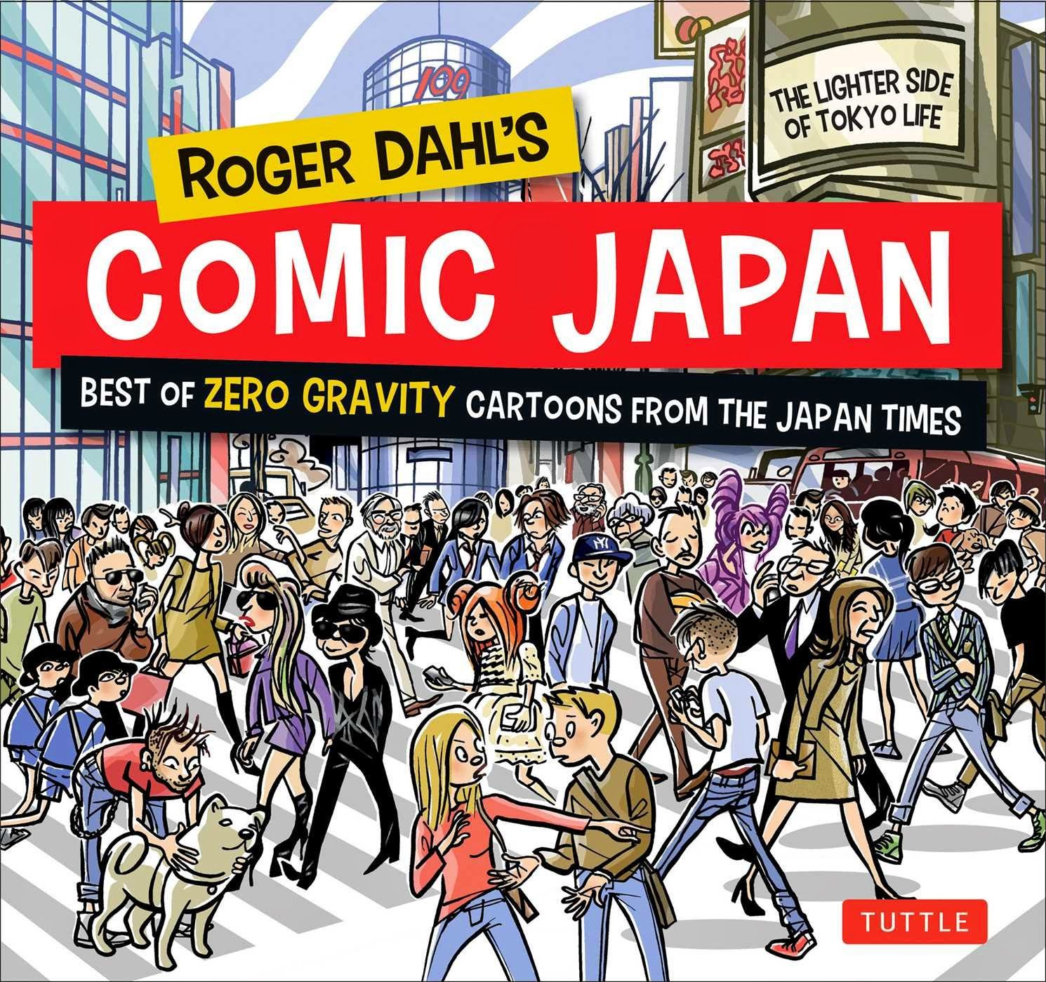 Japan - It's A Wonderful Rife: Roger Dahl's Comic Japan - Book Review