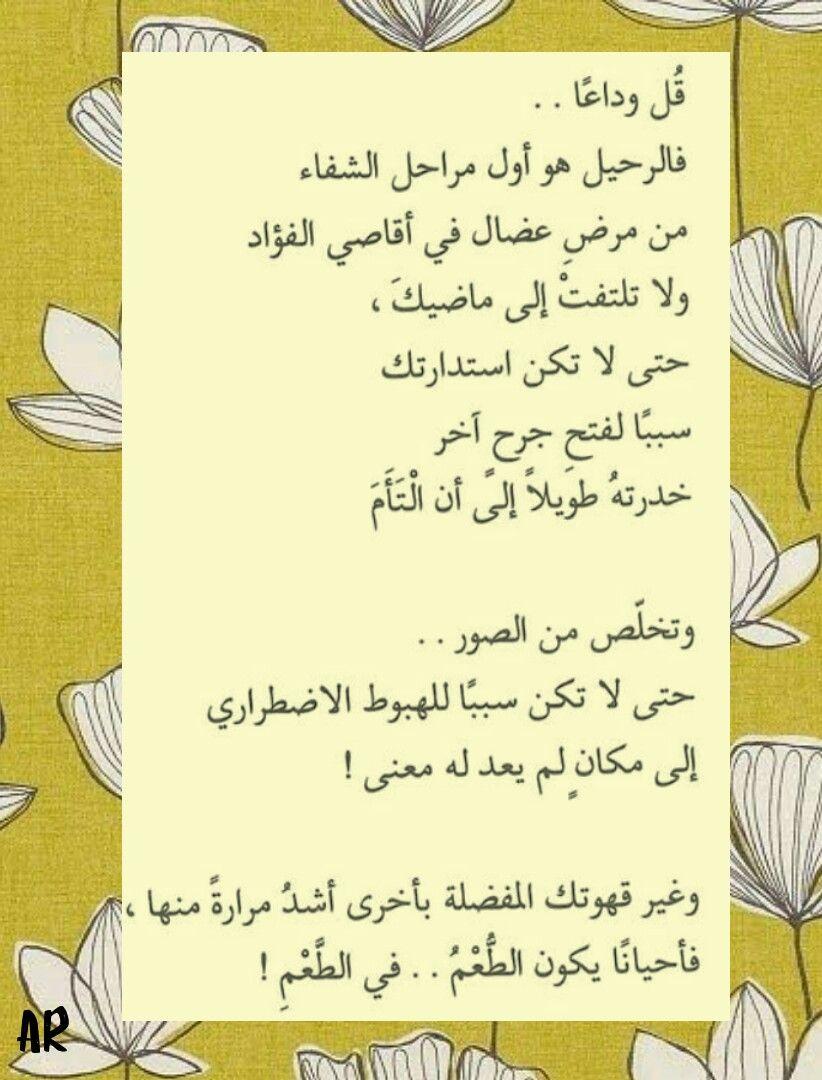 Pin By حافظ سلطان On معلومه Bullet Journal Journal