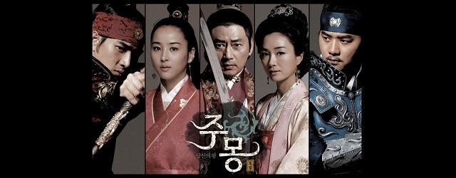 Legendele Palatului Prin539ul Jumong Online Seriale Coreene Online Gratis Subtitrate In Romana Movies Movie Posters Romani